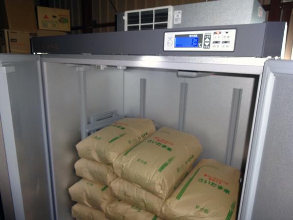 低温貯蔵庫